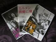 木下惠介百歳〜20121212