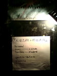 村田×大沼×神戸@Special Colors〜20090301(1)