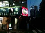 APIA40〜20090920壱