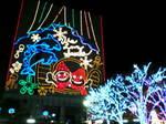 きらきらフェスティバル〜20091120壱