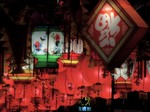 長崎ランタンフェスティバル2011〜20110210弐
