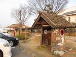 鹿島・道の駅〜20120109-0110