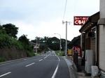 夕景〜20120723-0725-01