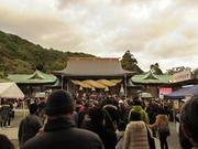宮地嶽神社〜20150103