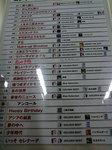井上陽水@NHK詳細20070729〜01