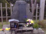 内地へ・土方碑〜20080427