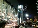 横浜アリーナ〜20081114