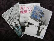木下惠介DVD〜20121128