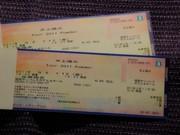 井上陽水チケット〜20110223