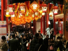 春節祭〜20140205-0209中華街