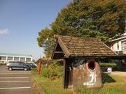 道の駅〜20121028