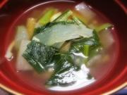 スープ〜20130117