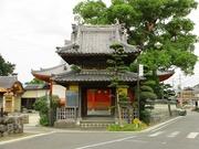 久留米にて〜20131020