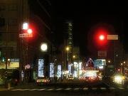 夜景〜20131123