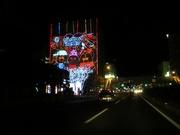 夜景〜20131128