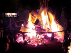 炎の記憶〜20140107-0118