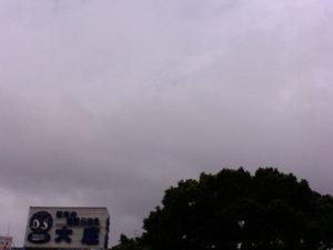 空模様〜20070905(2)