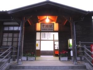 東彼徘徊〜20120415